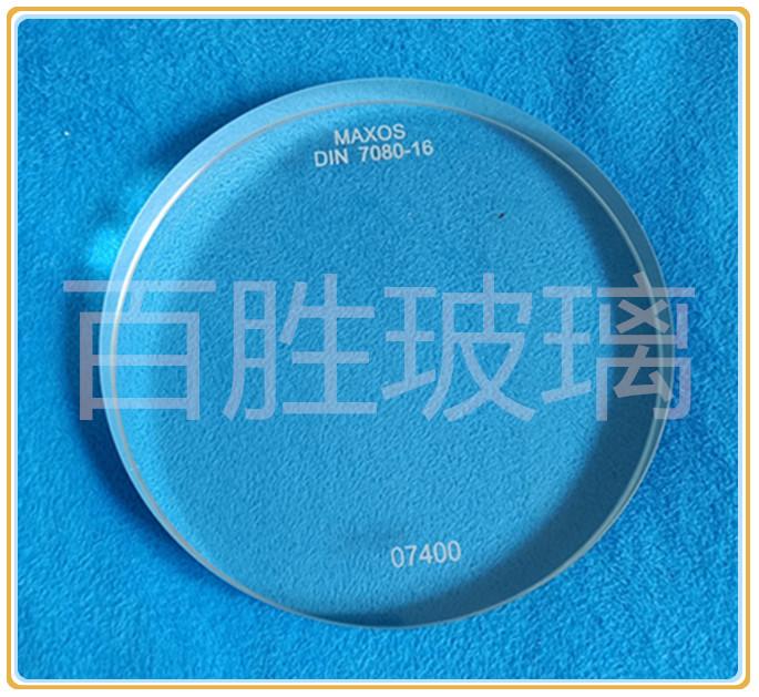 MAXOS DIN7080-16的德标视镜ld乐动体育官方网站|下载